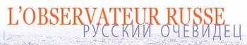observateur russe logo
